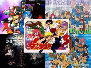 Mega Animes.x
